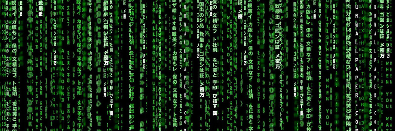 Cyber matrix banner