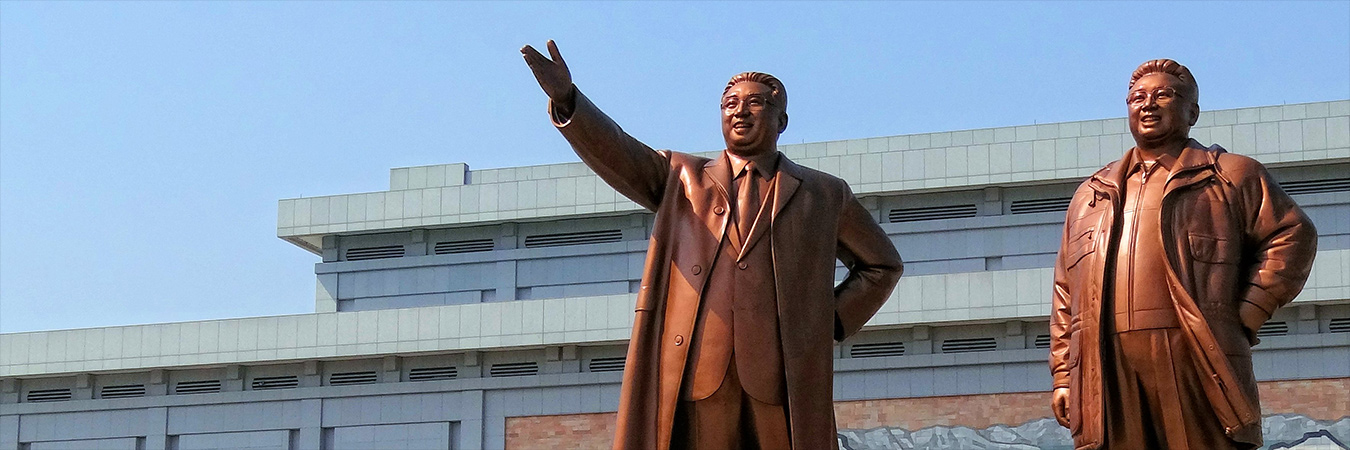 Kim Jong Un statue. Image: Wikimedia