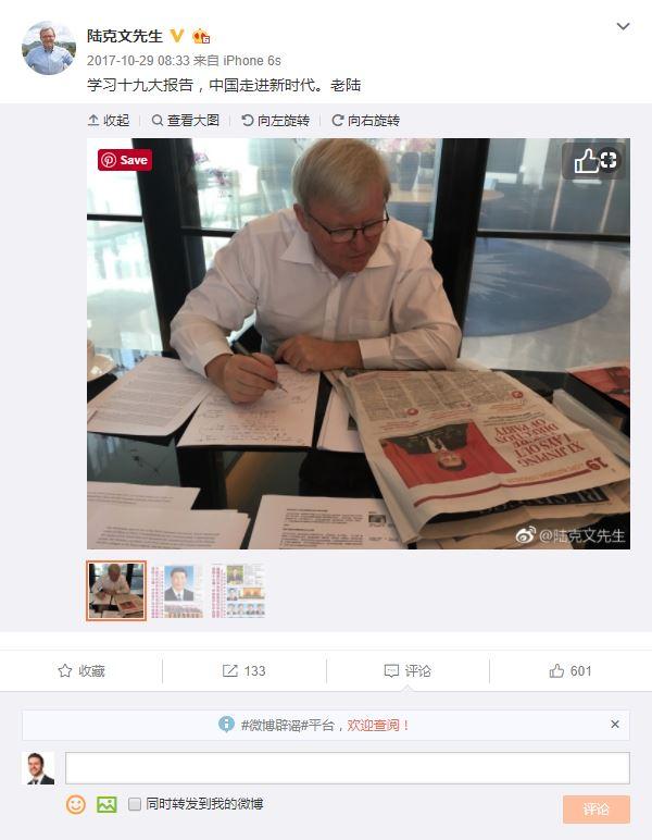 Weibo diplomacy and censorship in China | Australian