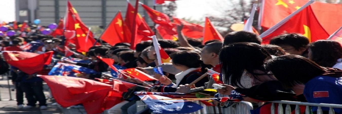 ASPI China Masterclass