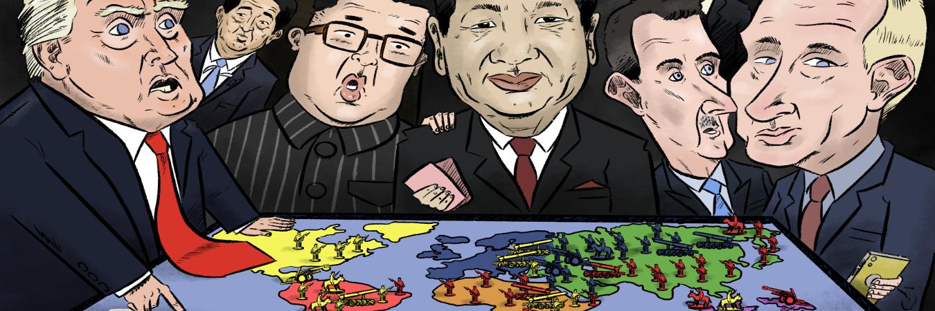 War In 2025