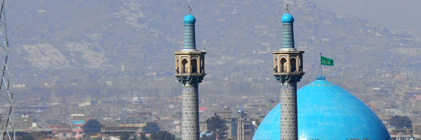 AU-Afgan relations - banner