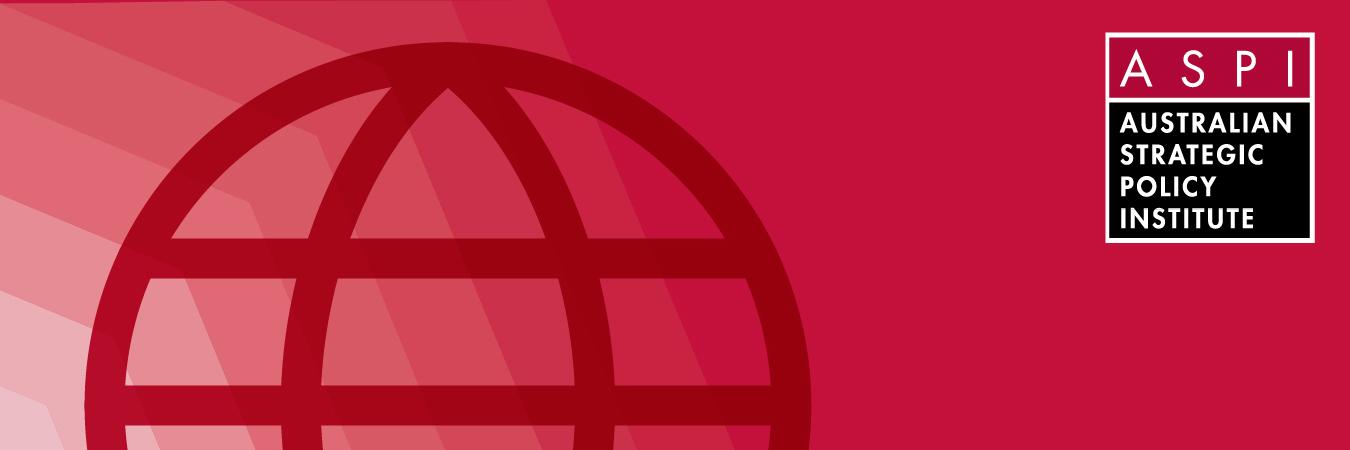 The ASPI Exchange Banner