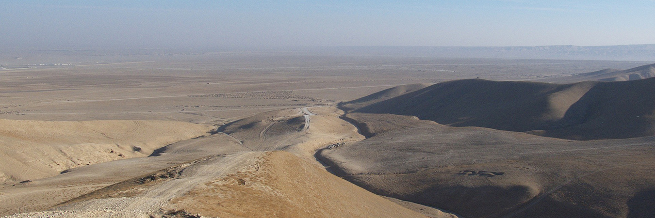 Afgan Desert - Jul2021
