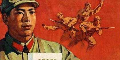 To deter the PRC_banner