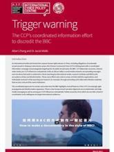 ICPC2021_TriggerWarning-thumb