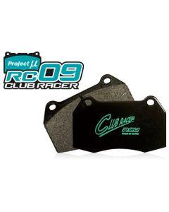 Project Mu Club Racer Pads - ATTKD Medium/Small 6 & 4 Pot Front & Big 6 Pot Rear Calipers (F1076)