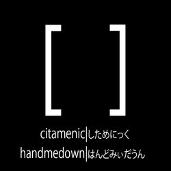 Squarehead - Citamenic