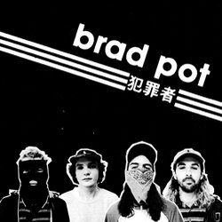 Brad Pot - Air Strike