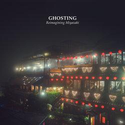 Ghosting - stereonoke 「  princess mononoke  」