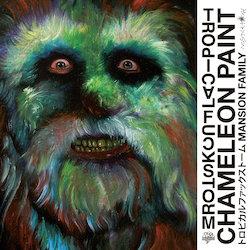 Tropical F**k Storm - Chameleon Paint - Internet Download