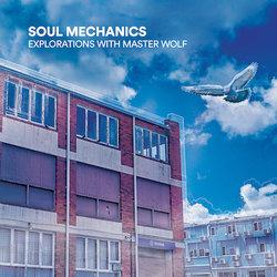 Soul Mechanics - How We Jam (featuring Master Wolf)