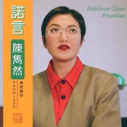 Rainbow Chan - Promises