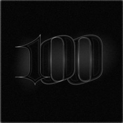 100 - Just Us