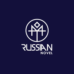 Russian Novel - The Depths - Internet Download