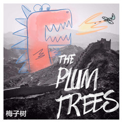 The Plum Trees - These Wandering Eyes