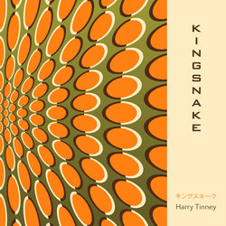 Harry Tinney - New Balance