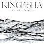Kingfisha - Water Running