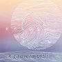 Karoshi - Sleepwalker (featuring PJ Wolf)
