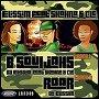 Elissim (feat. Skahna & Cle) - B Souljahs (feat. Skahna & Cle)
