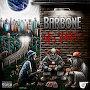 Barbone - Duct Tape