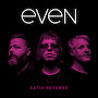 Even - The Opener