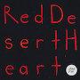 Amy Vee - Red Desert Heart