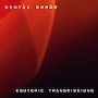 Syntax Error - Esoteric Transmissions