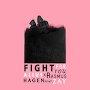 ALIUS, Rasmus Hagen - Fight For You feat. Zay