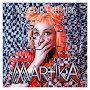 Martika - How Did I Get Here