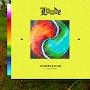 Luude - Hurricane (Feat. Great News)