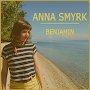 Anna Smyrk - Benjamin