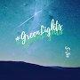 S-Jee - #GreenLights