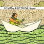 Avi Misra - Boat People