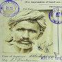 MOSS - Afghan Express