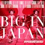 HYPERCONFIDENCE - Big In Japan