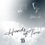 Route 33 - Hands of Time (feat. Sarah McLeod)