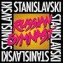 Russian Gymnast - Stanislavski