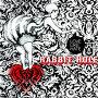 Love Like Hate - Not My Heart