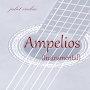 Juliet Vrakas  - Ampelios Instrumental
