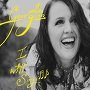 Georgina Pollard - I Will Sing (ft Mr Pete Famularo)