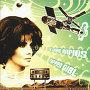 The Grand Rapids - Copper Girl