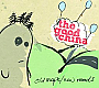 The Good China - All Nothing