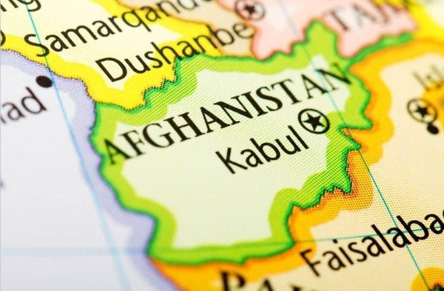 Afghanistan banner