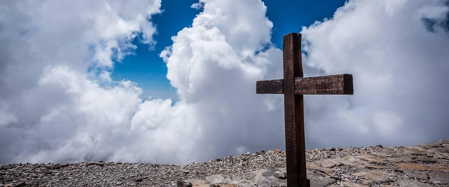 Freely cross clouds rock by Stefan Kunze hero