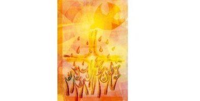 Pentecost thumbnail 2