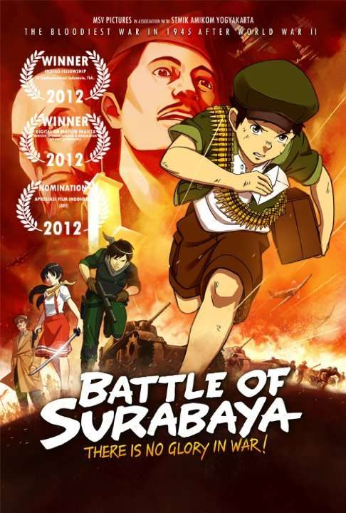Poster for the 2D film Battle of Surabaya.