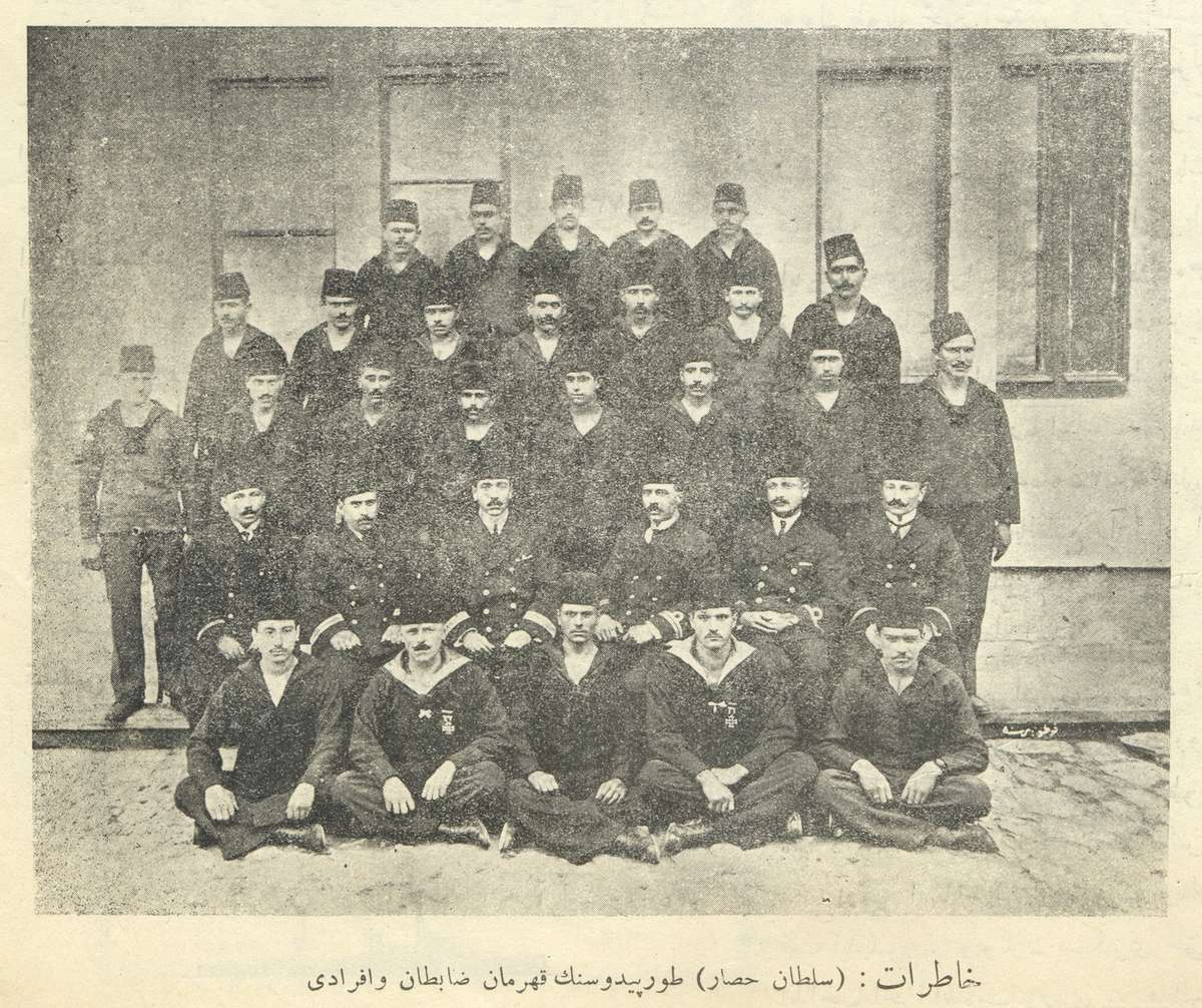 Sultanhisar's crew, date unknown. Image: Photographer unknown Turkish Naval Museum.