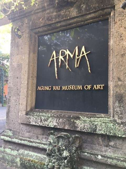 The entrance to ARMA
