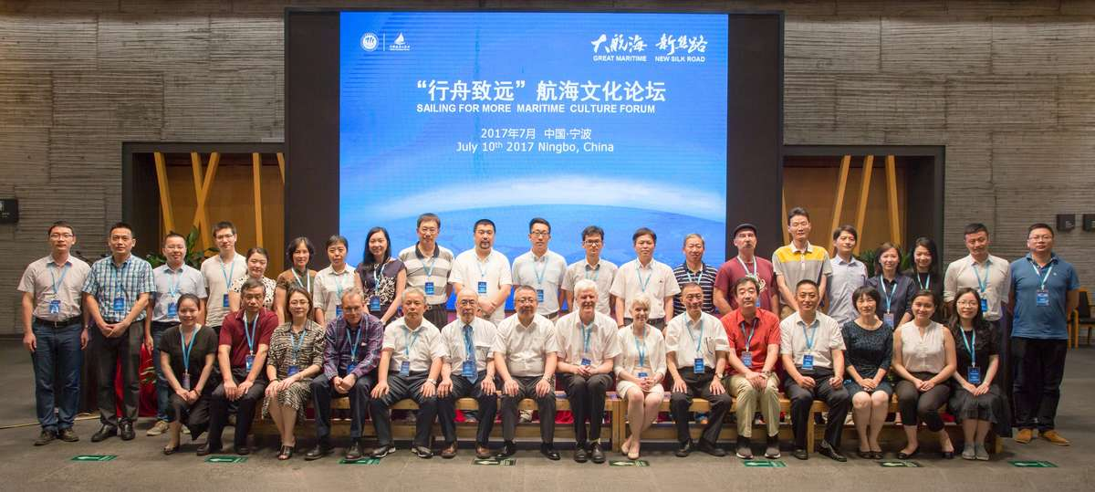 Conference delegates, Ningbo Museum, July 2017